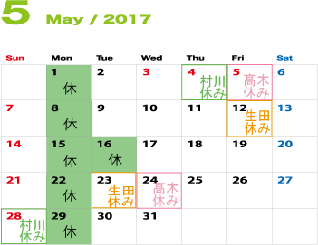 2017,5HP用カレンダー