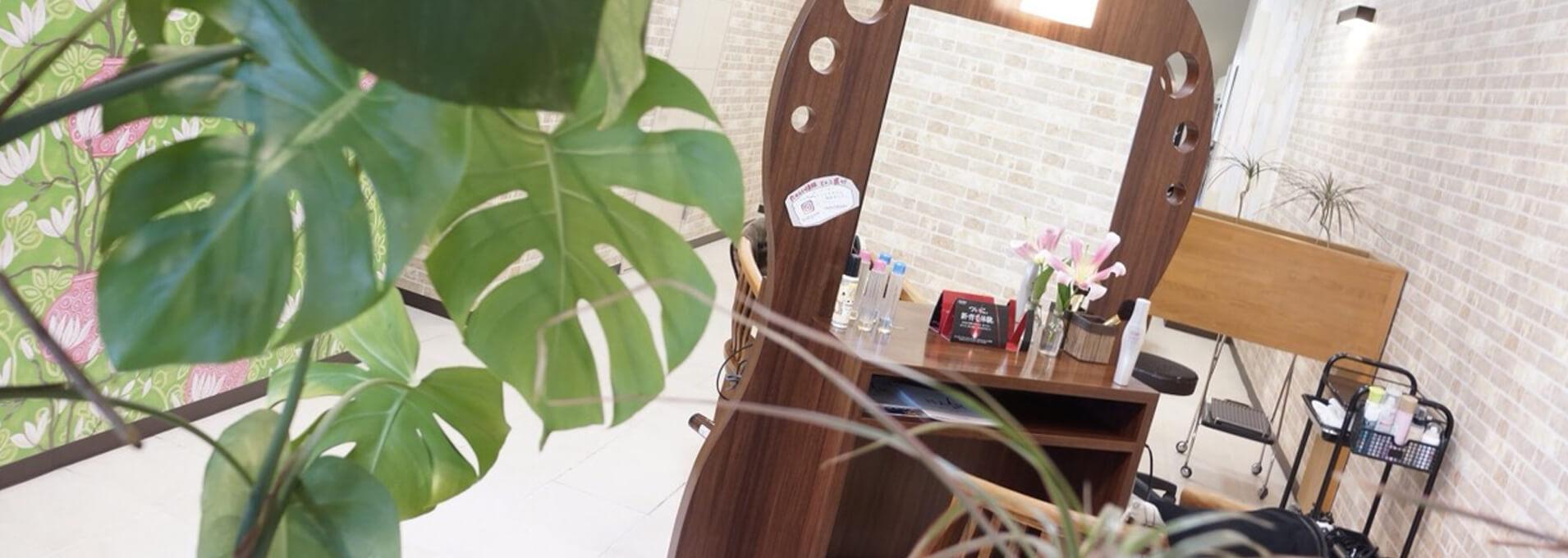 福岡市中央区黒門美容室SHAKA